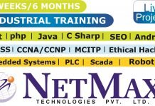 six months industrial training in Jalandhar six months industrial training in chandigarh 6 months | six months industrial training in Chandigarh | mohali six months industrial training in Jalandhar 218x150