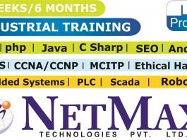 six months industrial training in Jalandhar
